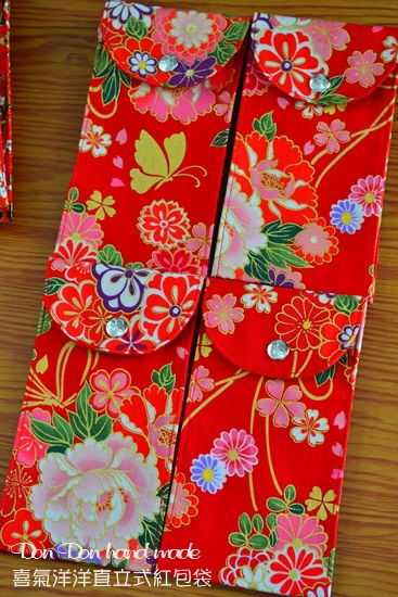 喜氣洋洋直立式紅包袋(4)