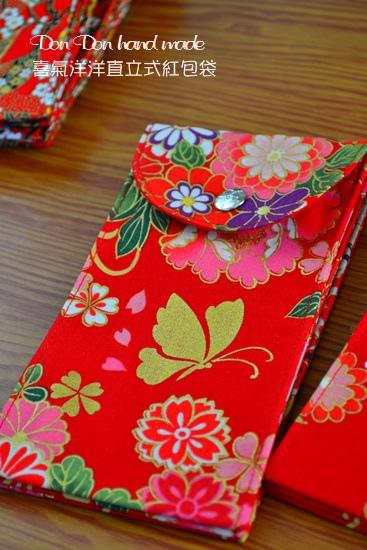 喜氣洋洋直立式紅包袋(6)
