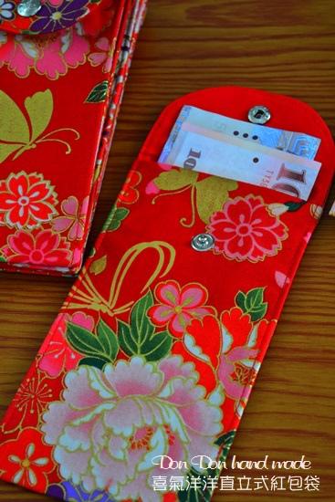 喜氣洋洋直立式紅包袋(7)