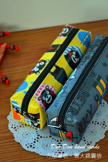 方型筆袋。香火錦囊袋(4)