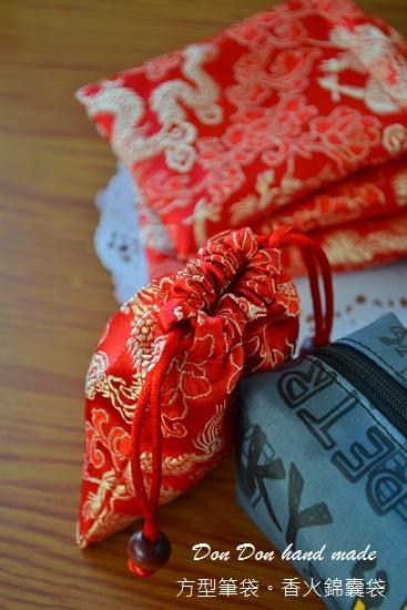 方型筆袋。香火錦囊袋(3)