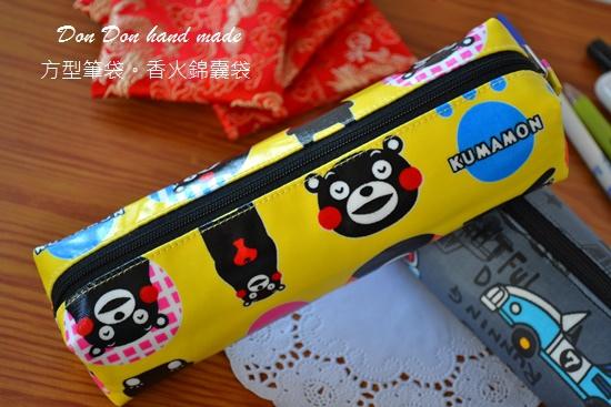 方型筆袋。香火錦囊袋(6)