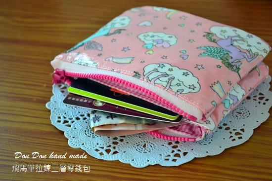 米妮夾層存褶包。日本彩虹飛馬單拉鍊三層零錢包(4)