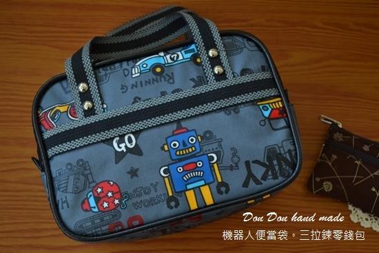 機器人便當袋(5)