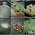 20100908土魠魚羹做法