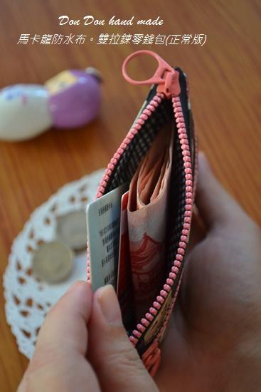 馬卡龍防水布。雙拉鍊零錢包(正常版)(2)