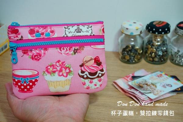 杯子蛋糕。雙拉鍊零錢包(4)