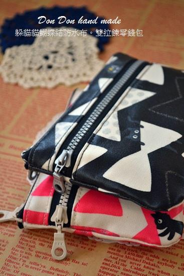 躲貓貓蝴蝶結防水布。雙拉鍊零錢包(3)