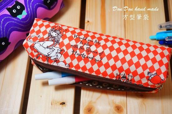 方型筆袋3.JPG