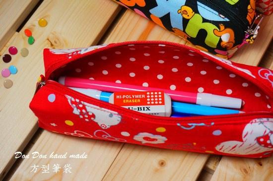 方型筆袋10.JPG