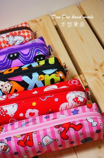 方型筆袋11.JPG