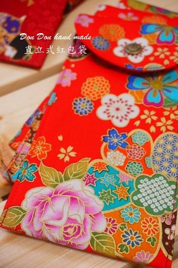 富貴吉祥。直立式紅包袋 NO.3(4)