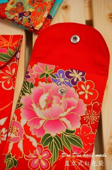 富貴吉祥。直立式紅包袋 NO.3(8)