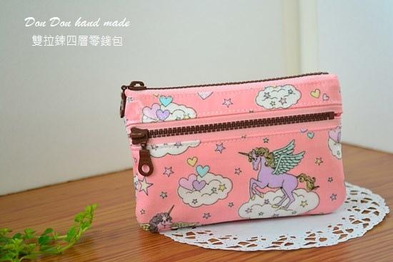 飛馬粉色雙拉鍊四層零錢包(2)