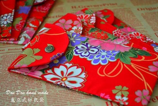 富貴吉祥。直立式紅包袋 NO.4(12)