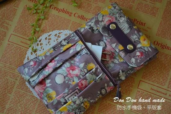 防水手機袋。紫戀浪漫平版套(11)