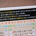 174翼騎士驛站-私人招待所(1)
