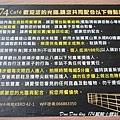 174翼騎士驛站-私人招待所(5)