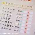 174翼騎士驛站-私人招待所(2)