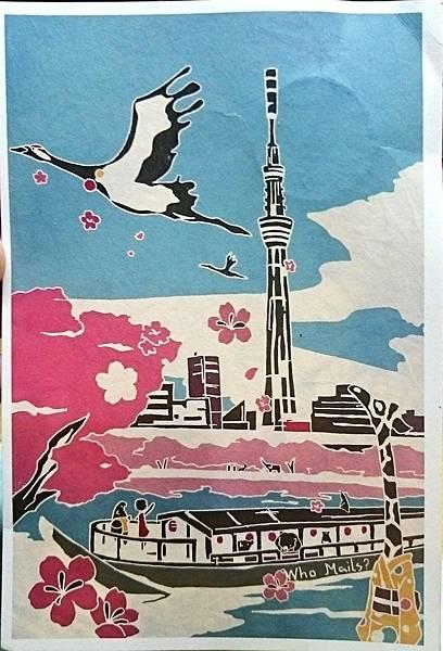 日本東京20150406