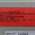 CIMG1675.JPG