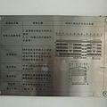 CIMG2035.JPG
