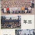 2012-01-11-16-40-03-01.JPG