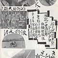 2012-01-11-16-40-03-08.JPG