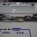 P1020199.JPG