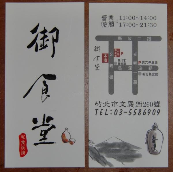 CIMG0216.JPG