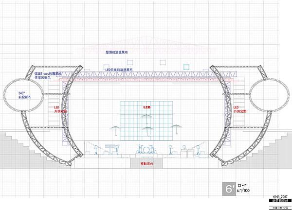 0623新莊花朵演唱會舞台示意圖二
