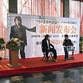 20080408北京花朵演唱會宣傳