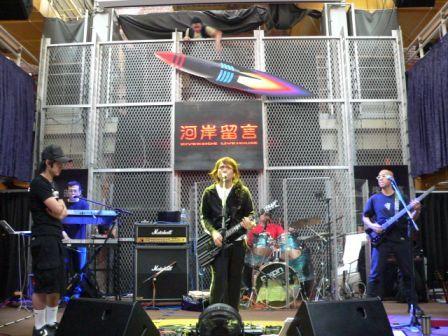 2009紅樓河岸PUB LIVE