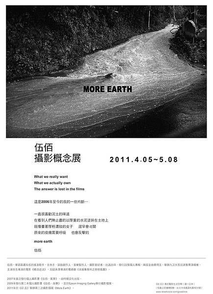 More Earth