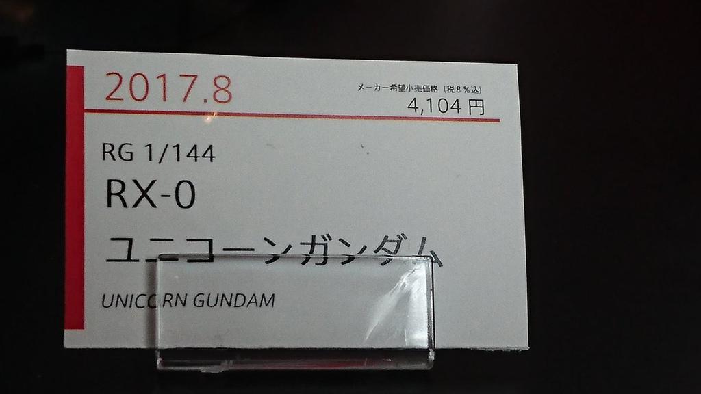 c804.jpg