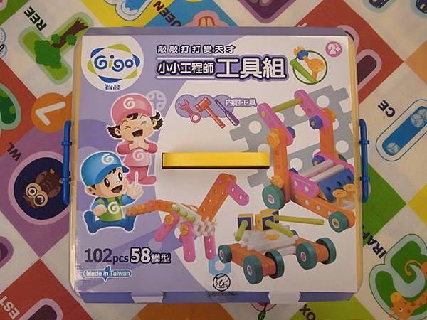Gigo智高小小工程師組#3203_1