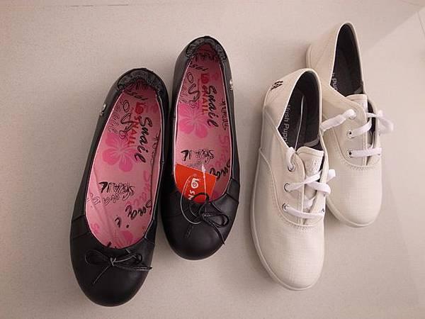 維多利亞氣墊鞋_1