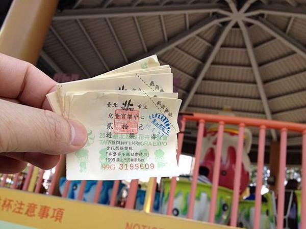 臺北市立兒童育樂中心_12
