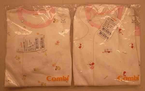 2012 Combi特賣會_2