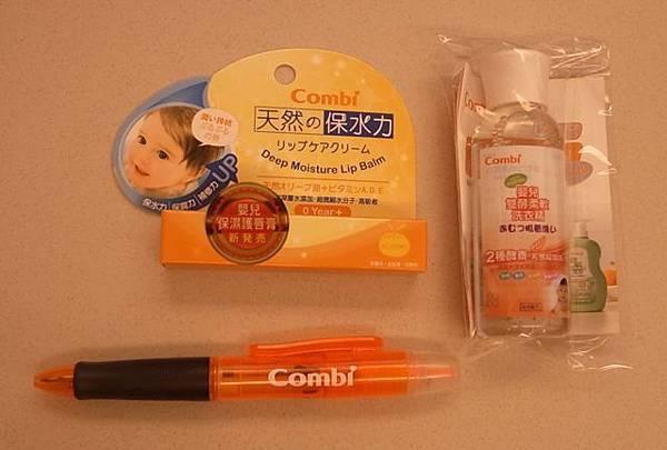 2012 Combi特賣會_8