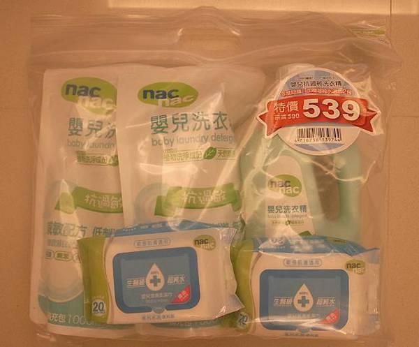 2012 費雪特賣會_5