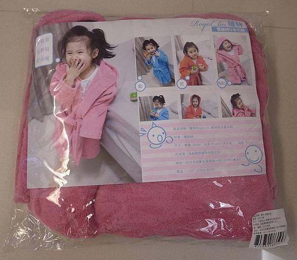 2012 麗嬰房特賣會_7