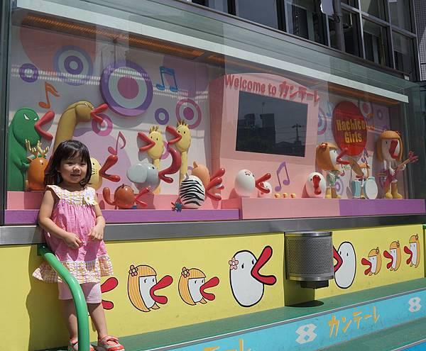 Kids plaza_1