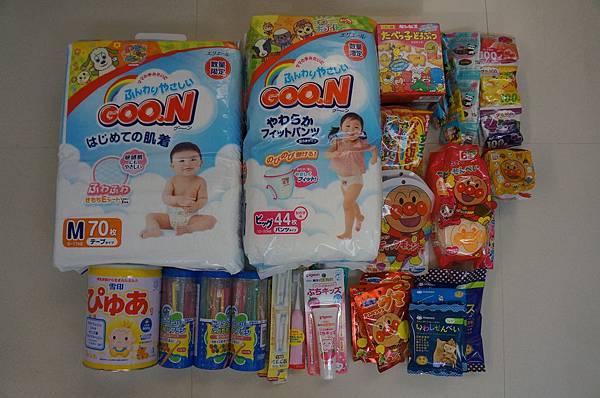 Osaka_shopping_3