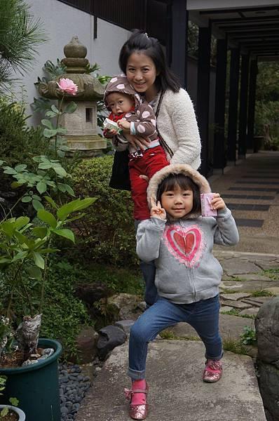 Guest House Yamato_2