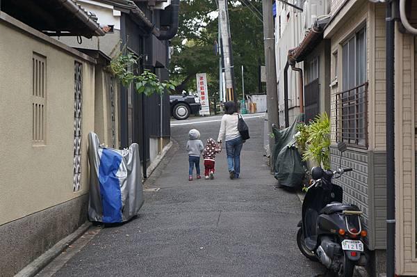 Guest House Yamato_5