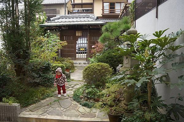 Guest House Yamato_6