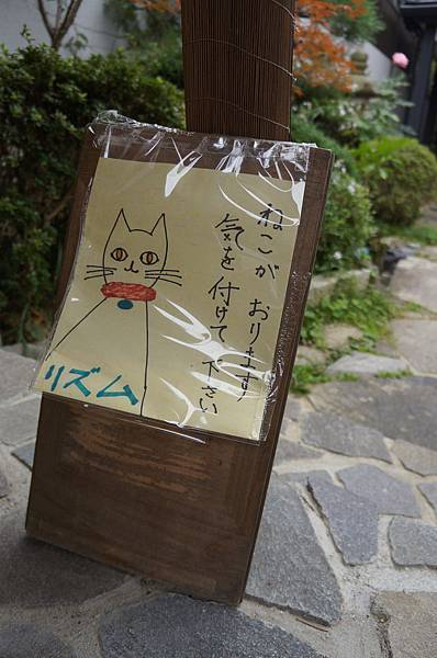 Guest House Yamato_12