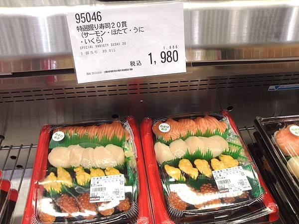 Kyoto Costco_18