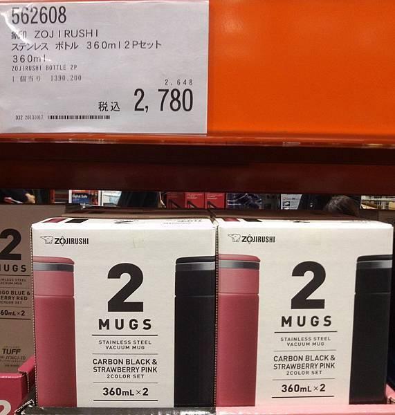 Kyoto Costco_28